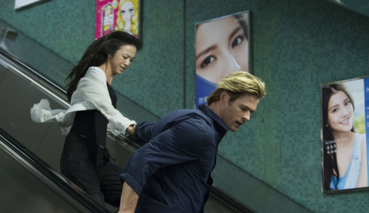 EXCLUSIVE: Tang Wei Tops Busy Year with 'Blackhat' – 3 Photos