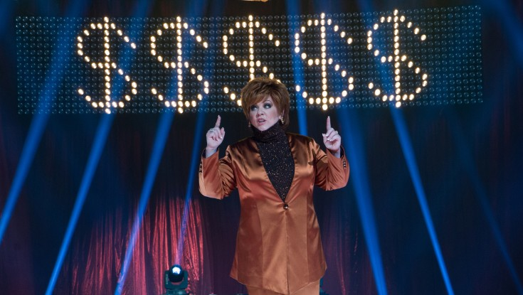 Melissa McCarthy is 'Boss' in New Comedy