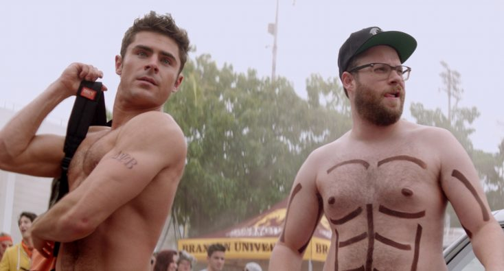 Photos: Seth Rogen in the House for 'Neighbors 2'