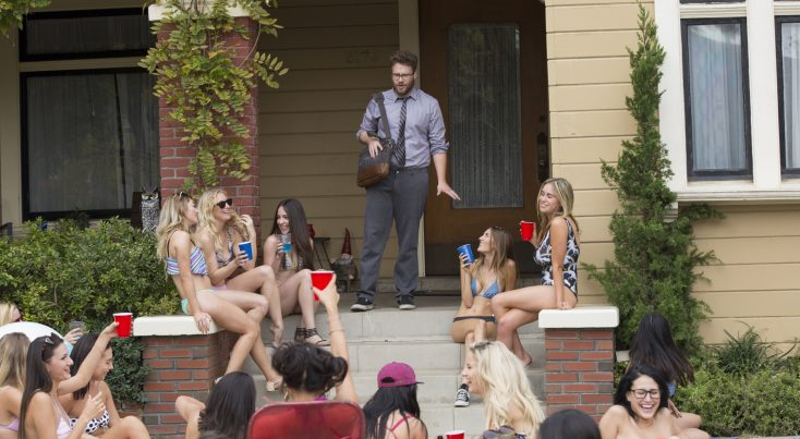 Seth Rogen in the House for 'Neighbors 2'