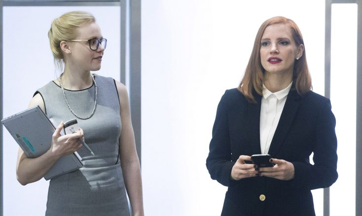 Photos: Jessica Chastain Lobbies as a Powerful Woman in 'Miss Sloane'