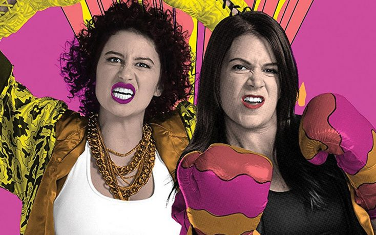 Photos: 'Broad City' and 'The Lion Guard' Available on Home Entertainment … plus giveaways!