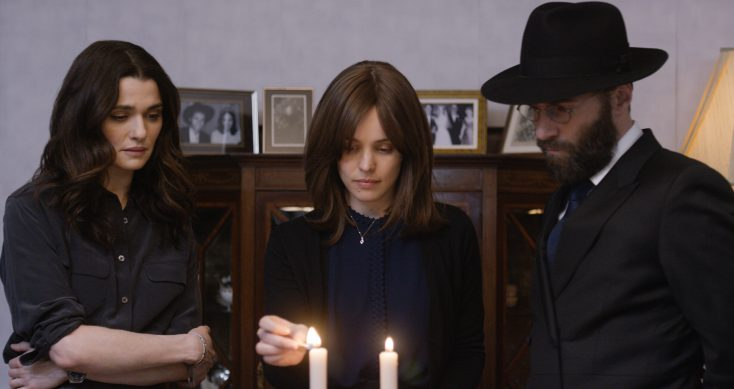 Photos: Rachel Weisz Explores Forbidden Love in 'Disobedience'