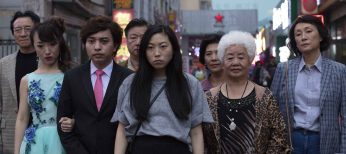 Photos: EXCLUSIVE: Say Hello to Awkwafina's Parents in the Dramedy 'The Farewell'